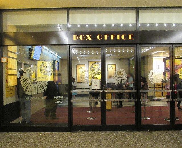 ミンスコフ劇場のBOX OFFICE