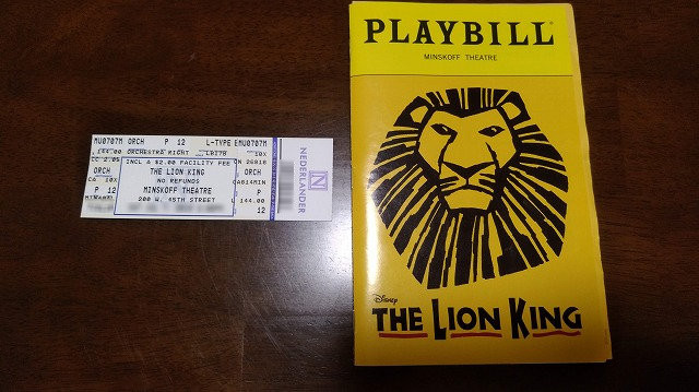 The Lion KingのチケットとPLAYBILL